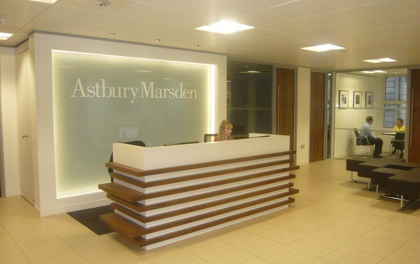 Atsbury Marsden reception area